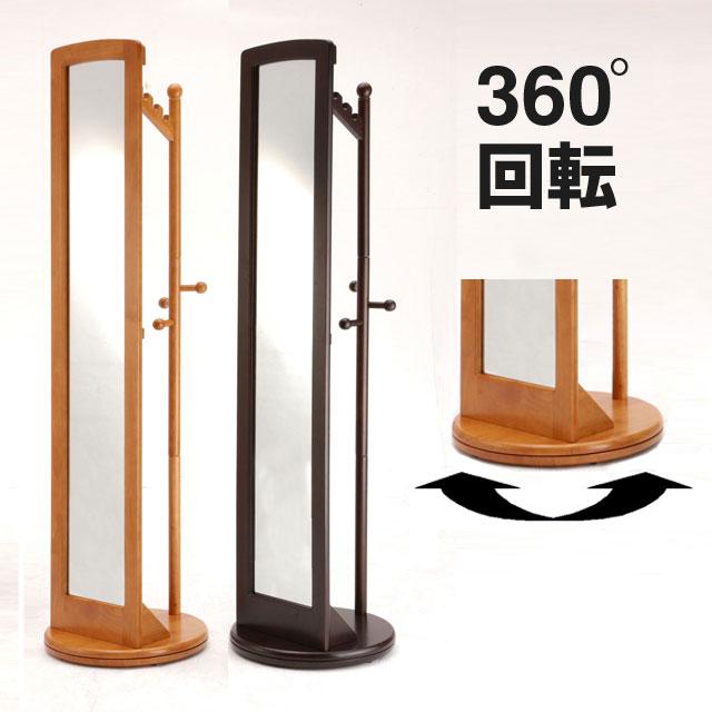 【送料無料】ICIBA 市場 ミラー付き回転木製ハンガー M-2290