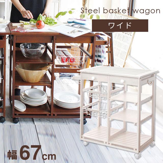 キッチン木製キッチンバスケット付きワイドワゴン W-2539 キャスター付き 天然木の耐熱タイル付き天板 送料無料 ICIBA 市場