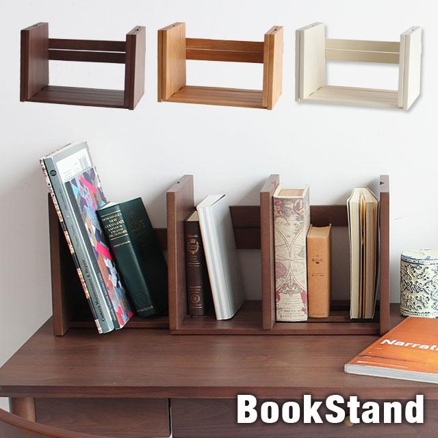 置き場所や収納する本の量に合わせてサイズ調節が可能なブックスタンド ブックスタンド 木製 伸縮 卓上 スライド 交換無料 本立て 市場 新品 送料無料 ホワイト ライトブラウン ダークブラウン 本棚 ILB-3072 ナチュラル