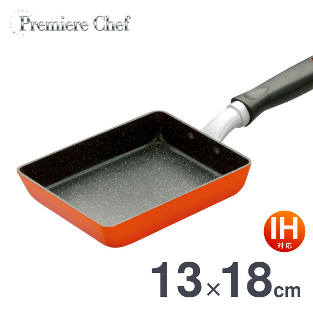 Premiere Chef プレミアシェフ 玉子焼 IH対応(ガス火もOK) 13×18cm PCT-13