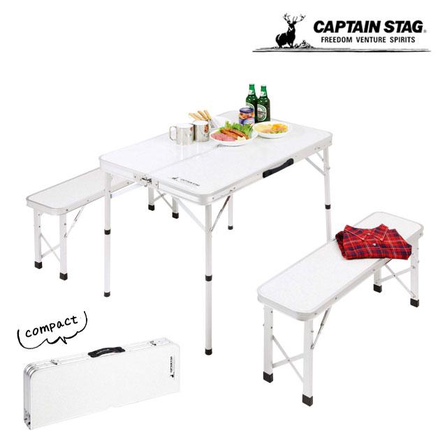 アウトドア テーブル ベンチ セット テーブル ベンチx2 CAPTAIN STAG キャプテンスタッグ ラフォーレ ベンチインテーブルセット UC-5 送料無料 キャッシュレス 5% 消費者 還元 在宅勤務 テレワーク応援