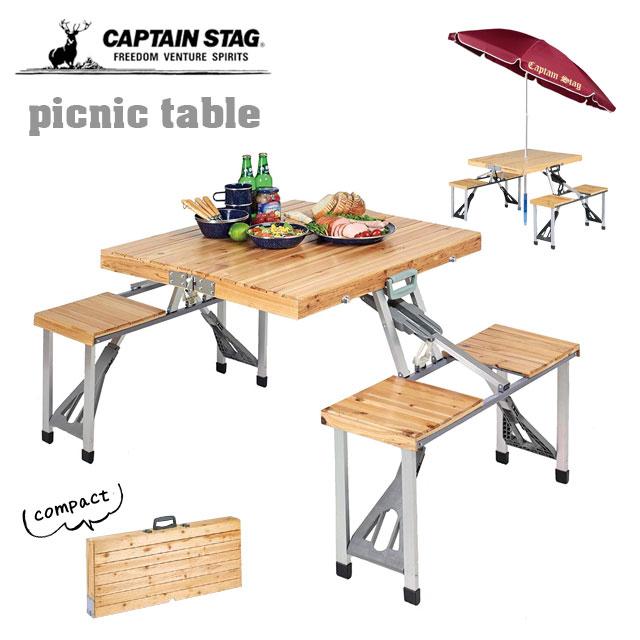 CAPTAIN STAG[キャプテンスタッグ] 杉製ピクニックテーブル UC-3