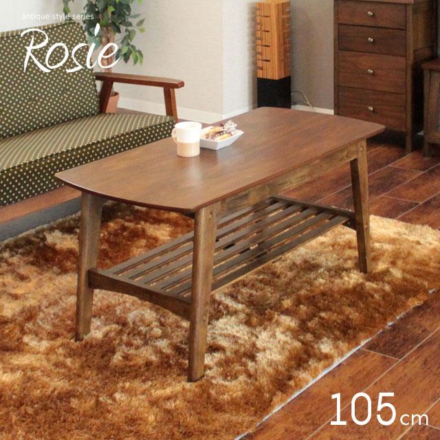 【送料無料】ヤマソロ Rosie センターテーブル 幅105cm 82-752