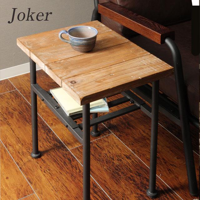 Joker サイドテーブル棚付 82-625 送料無料 ヤマソロ