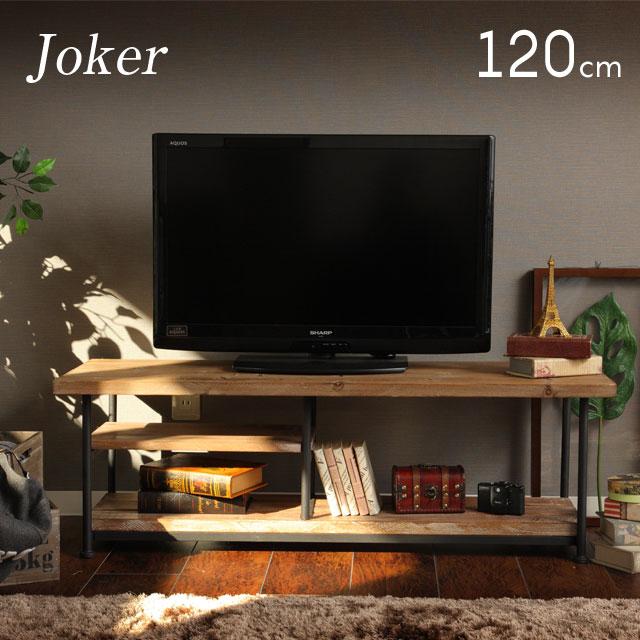 【送料無料】ヤマソロ Joker TVボードジョーカー テレビボード 120 75-350