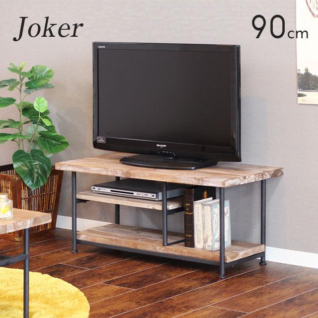 【送料無料】ヤマソロ Joker TVボード 90 75-351