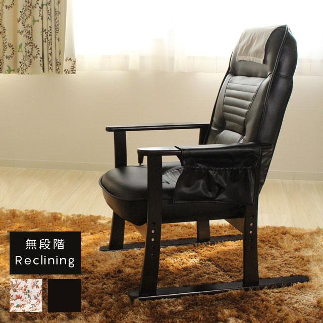 【送料無料】ヤマソロ 肘付き高座椅子 安定型 83-884 83-885