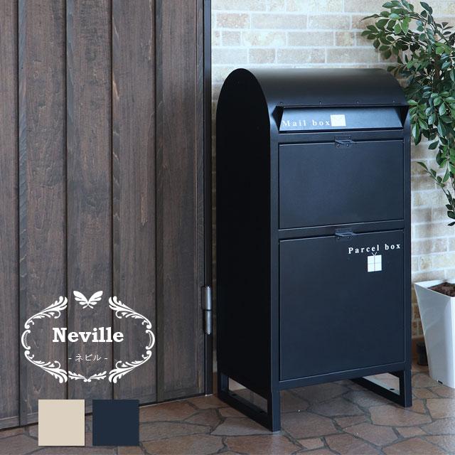【送料無料】ヤマソロ Neville ネビル 宅配ボックス付きポスト 73-829 73-830