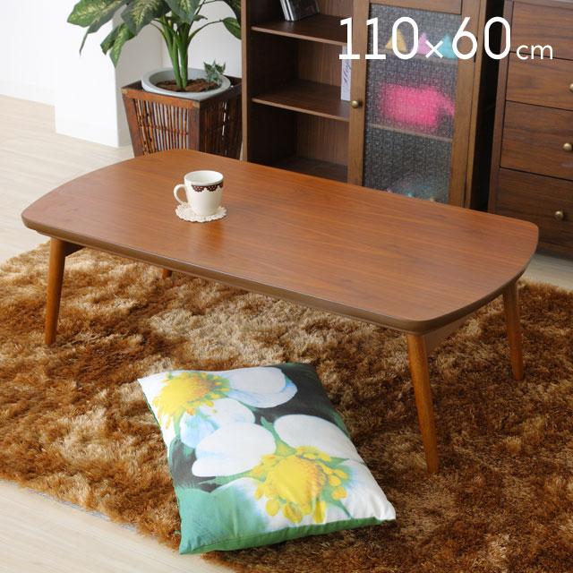 ヤマソロ 折れ脚 コタツ ビーグル 11060 (110×60サイズ) 82-786