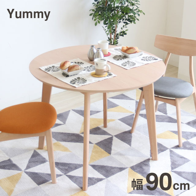 【Yummy(ヤミー)】ダイニングテーブル 82-790 送料無料 ヤマソロ キャッシュレス 5% 消費者 還元