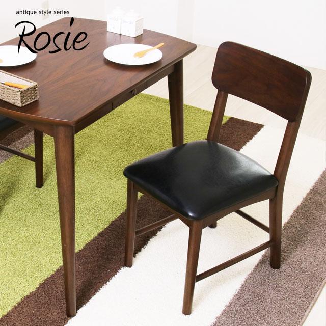Rosie ロージー ダイニングチェア 2脚組 83-929x2 送料無料 ヤマソロ キャッシュレス 5% 消費者 還元 在宅勤務 テレワーク応援