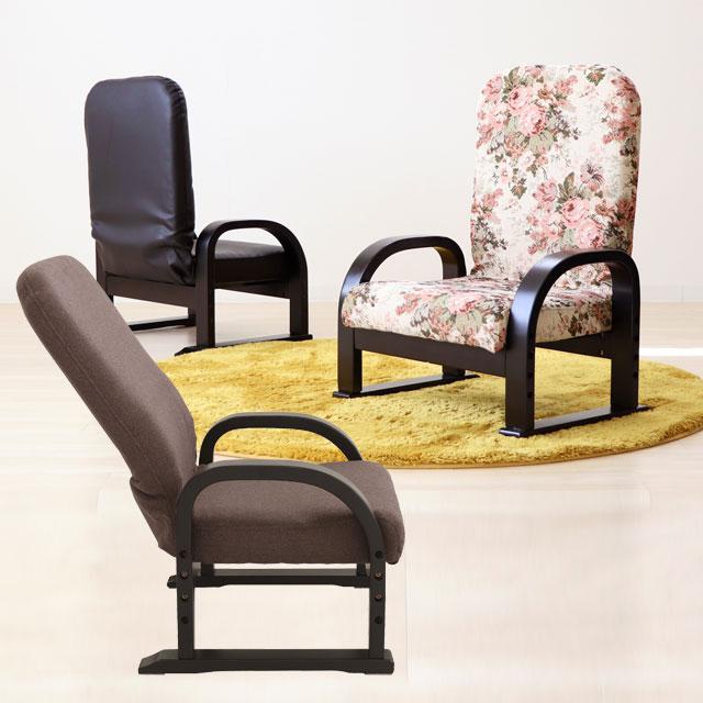 リクライニングTV座椅子 83-941 83-942 83-943 送料無料 ヤマソロ キャッシュレス 5% 消費者 還元 在宅勤務 テレワーク応援