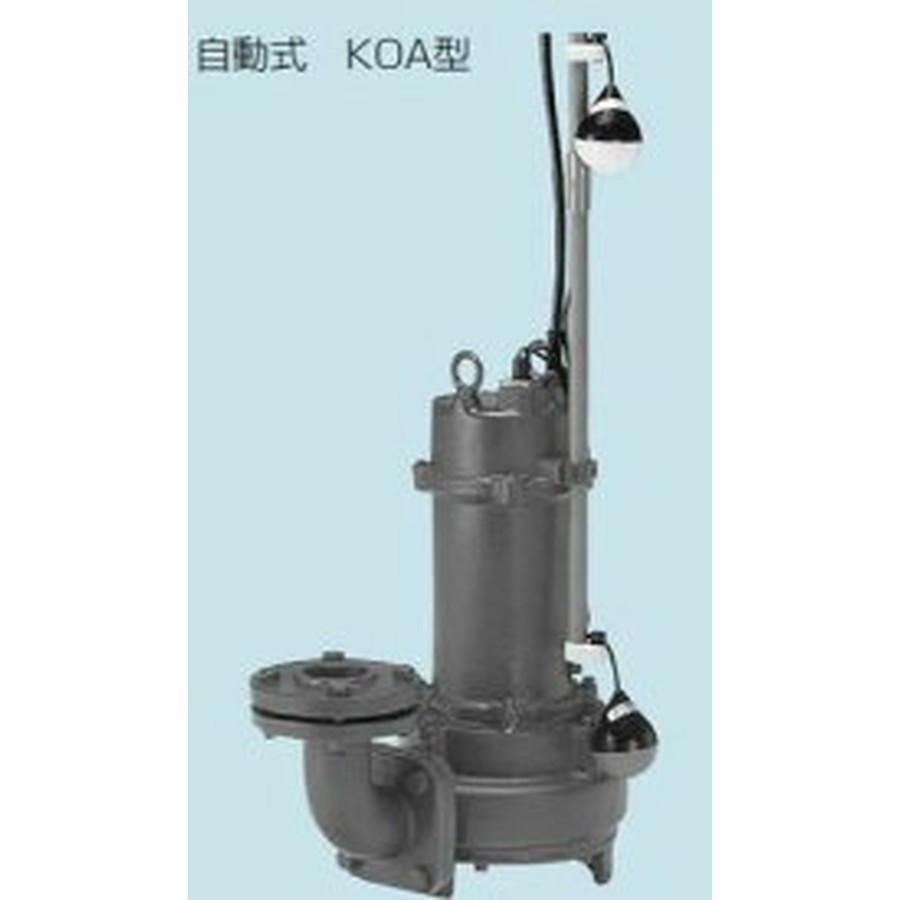 超安い品質 【65KOA-61.5-C【65KOA-61.5-C】テラル, RSBOX:3a474a00 --- themezbazar.com