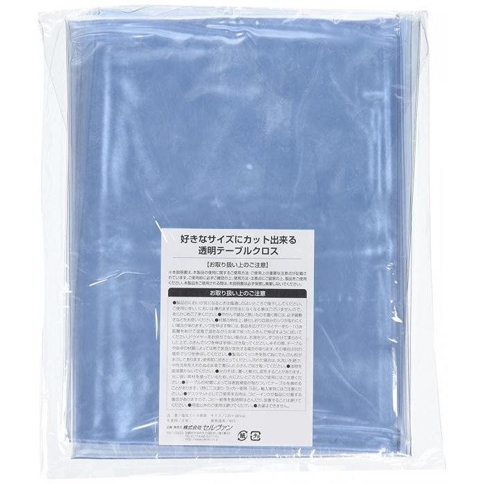 送料無料 キズや汚れからテーブルを守る透明テーブルクロス セルヴァン 好きなサイズにカット出来る透明テーブルクロス 透明シート 好評受付中 メール便送料無料 透明ビニールシート 飛沫予防 コロナ感染症対策