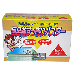 菌の元になる汚れや水アカ ヌメリを科学的に分解するから清潔 木村石鹸工業 超特価 お風呂キレイ風呂釜すっきりバスター Seasonal Wrap入荷