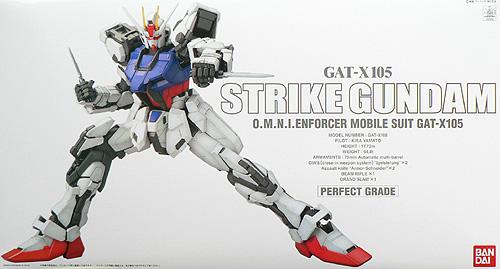 PG ストライクガンダム 1/60 GAT-X105[130]