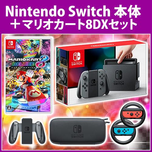 【5点セット】Nintendo Switch 本体+マリオカート8デラックスセット![本体]+[ソフト]+[充電グリップ]+[キャリングケース]+[ハンドル]