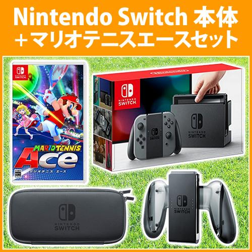 【4点セット】Nintendo Switch 本体+マリオテニス エースセット![本体]+[ソフト]+[充電グリップ]+[キャリングケース]