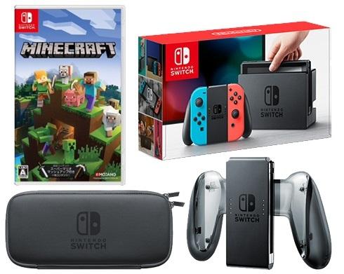 ※後払い不可※【4点セット】Nintendo Switch 本体+マインクラフトセット![本体]+[ソフト]+[充電グリップ]+[キャリングケース]※後払い不可
