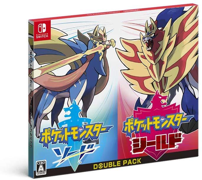 【新品】Nintendo Switch 『ポケットモンスター ソード・シールド』ダブルパック【限定特典】シリアルコード2【任天堂】