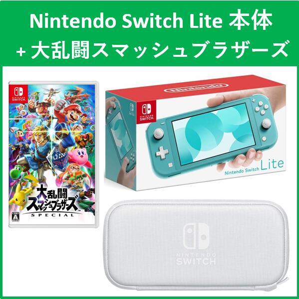 【3点セット】携帯専用Nintendo Switchlight 本体+大乱闘スマッシュブラザーズセット![本体]+[ソフト]+[キャリングケース]※後払い不可