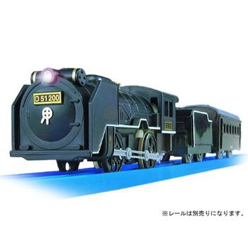 タカラトミー プラレール S-28 ライト付 D51 200号機蒸気機関車 【タカラトミー】