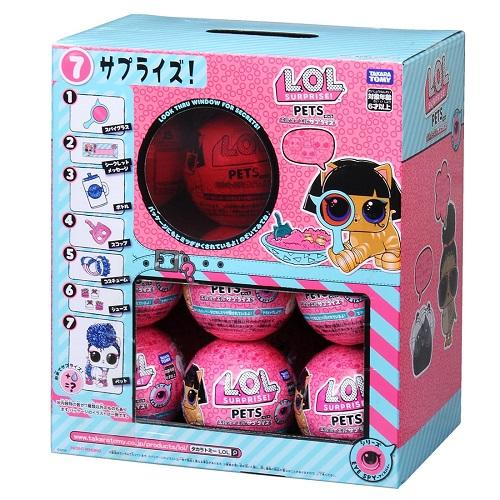 【BOX販売】L.O.L. サプライズ! アイスパイ ペット2 (1BOX18個入り)【タカラトミー】