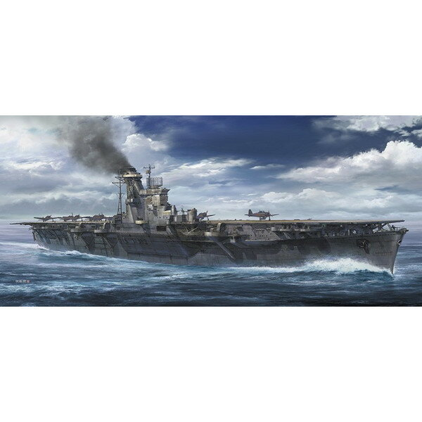 ハセガワ 1/350 日本海軍 航空母艦 隼鷹(Z30)40030[201611]