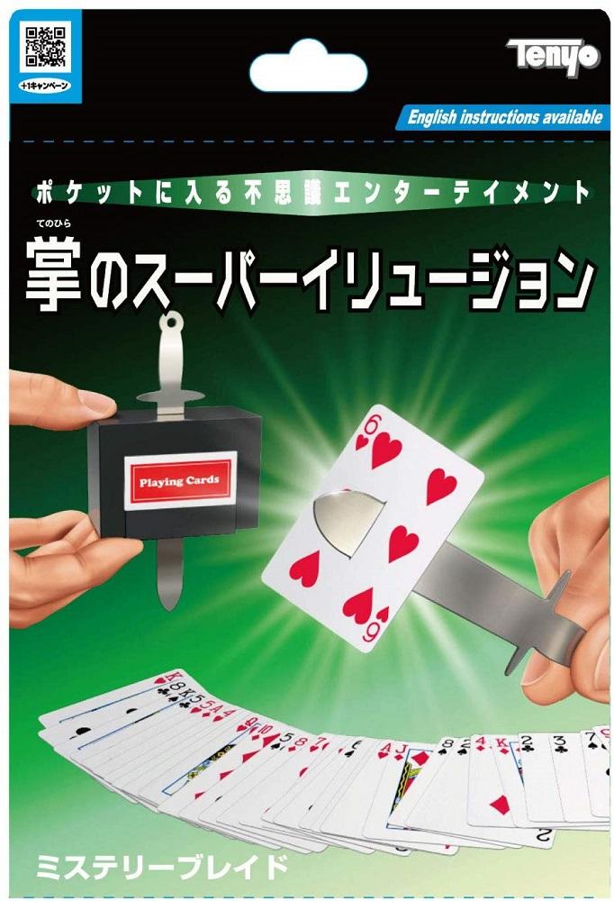 ミステリーブレイド テンヨー 【手品・マジック】
