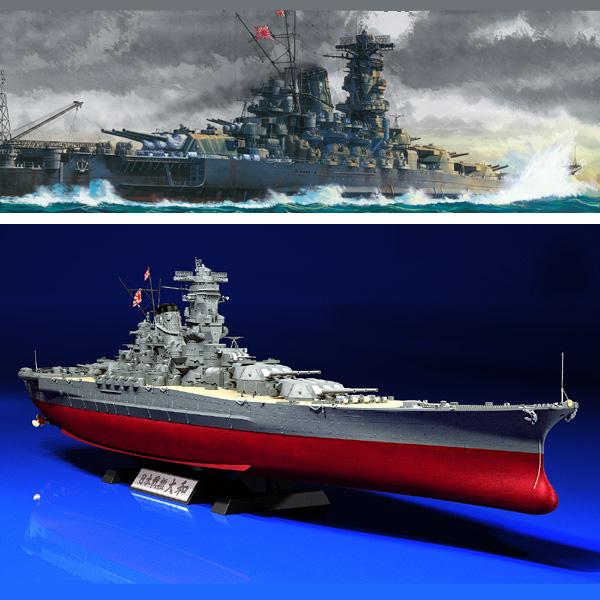 日本戦艦 大和 1/350スケールキット[140]