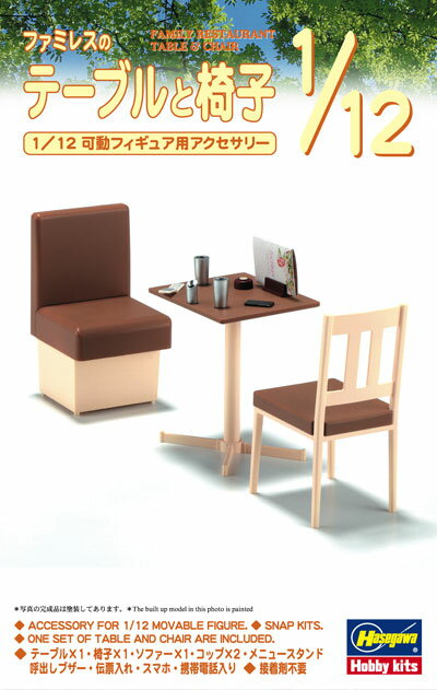 LLHAT Rakuten Global Market Restaurant Tables And Chairs - Restaurant table accessories