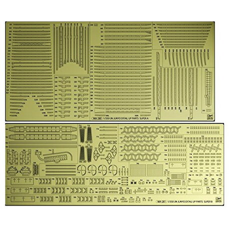 ハセガワ 1/350 日本海軍 航空母艦 隼鷹 ディテールアップ エッチングパーツ スーパー 【QG65】
