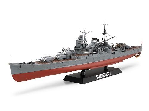 タミヤ 1/350 艦船シリーズ No.22 日本軽巡洋艦 三隈 【78022】