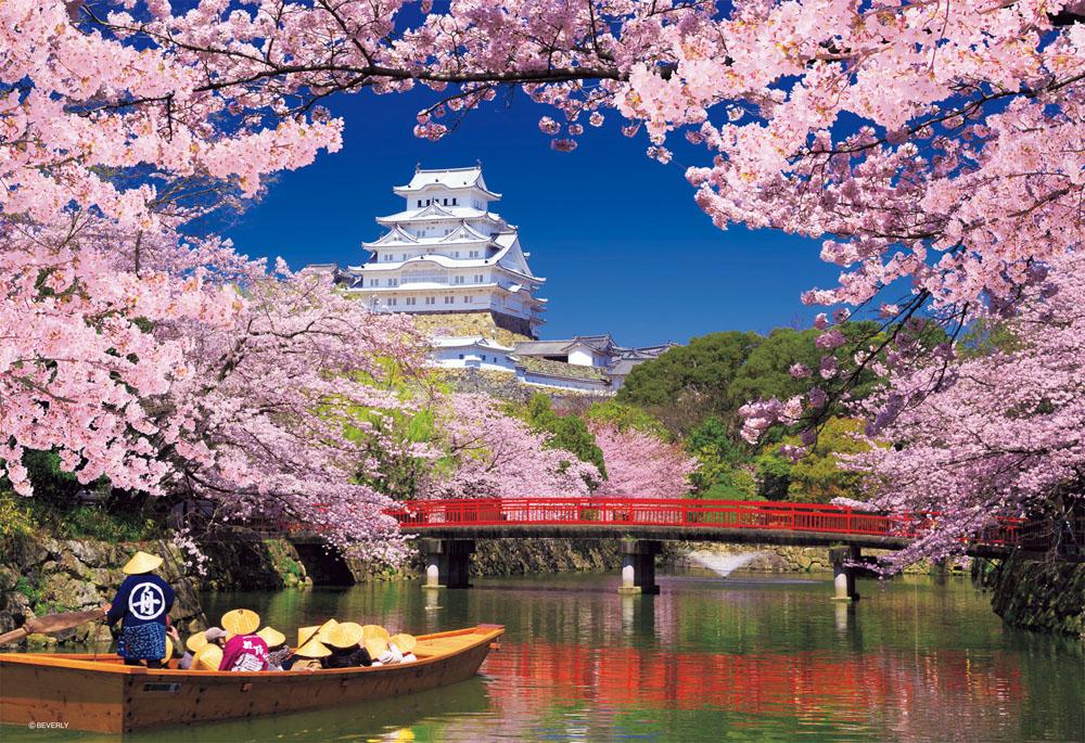 ジグソーパズル 300Pジグソーパズル マーケット 桜彩る姫路城 ビバリー レビューを書けば送料当店負担 38×26cm 33-132