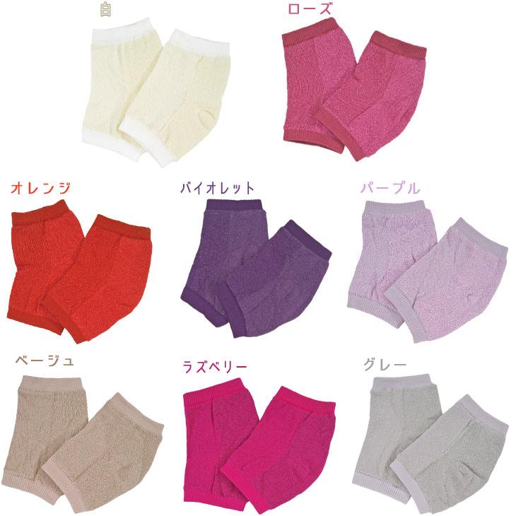 シルクかかとケアーソックス 3足組 / かかとケア 靴下 ソックス かかと靴下 シルク 絹 ハーフ おやすみ 男性 女性 メンズ レディース 暖かい かわいい おしゃれ