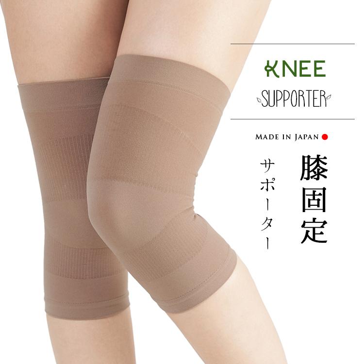 2本のベルト編みが膝をすっぽり包んでサポートします 薄手で軽く 年間定番 持ち運びにも便利です バーゲンセール ひざ固定サポーター