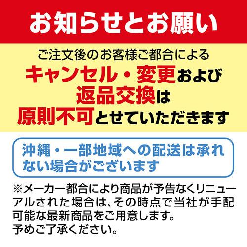 ◆モカマスターロイヤルブルーMM741AO-RB◆《モカマスターコーヒー》※キャンセル・変更・返品交換【smtb-s】
