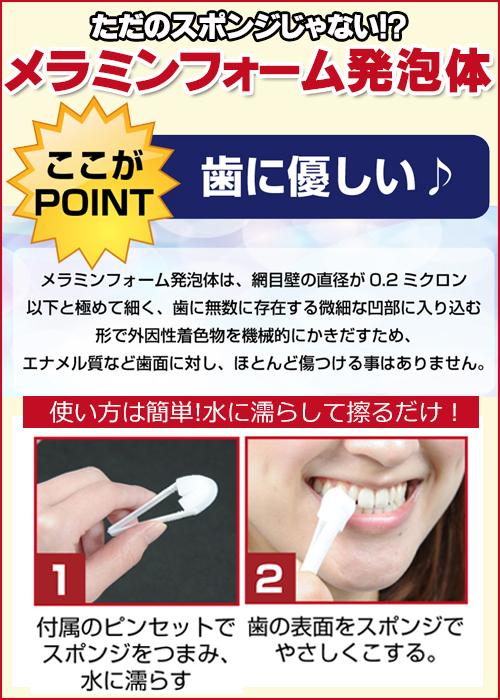 拿使牙齿美白自己的家◆牙齿变白的su、po、n、ji海绵刷牙◆白橡皮指甲油口腔护理牙齿护理油脂