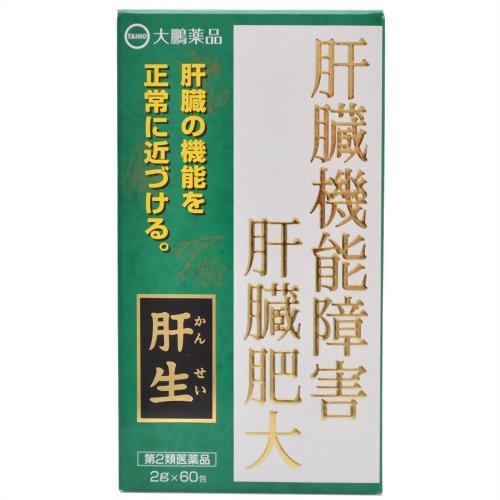 肝臓疾患全部 日本 肝生 第2類医薬品 2g×60包肝臓疾患全部 60 肝生Liver 2g お金を節約 sachets