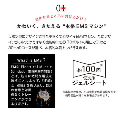 ◆张贴卢尔德健美蝴蝶结红×蓝色AX-KXL5200rb◆《AATEX ATEX rurudo卢尔德的ribbon EMS机器》
