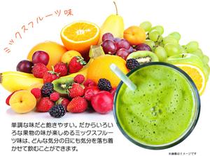 Bota rich ◆ Byotarich enzyme x superfood Smoothie ◆ [t] enzyme 339 species superfoods green Smoothie diet botarich