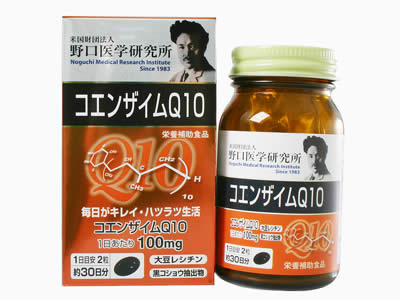 Review at 5% off coupon! ◆ Noguchi Medicine Institute of Coenzyme Q10 60 grain ◆ Coenzyme Q10 CoQ10 Noguchi Medicine Institute * cancelled, modified, replace non-return