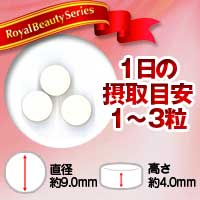 ◆ commercial soybean isoflavone 270 grain ◆ (approximately 3 months min) supplement soy isoflavone soybean peptide isoflavone beauty health supplements * cancel, change, return exchange non-* teen pulling separate shipping fs3gm