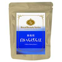 ◆ commercial white cannellini beans 60 grain ◆ ( 1 month-) ¥ 500 just ⇒ 50% off or more, less than half the ★! Today the maximum points 20 times * cancel, change, return Exchange cannot * Bill pulled extra shipping