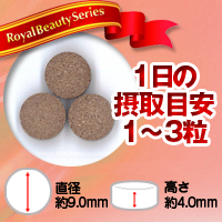 Supplement supplement コタラノール carbohydrates even Shia ◆ commercial salacia extract 270 grain ◆ (approximately 3 months min) [products] * cancellation or change, return Exchange cannot * Bill pulled extra shipping