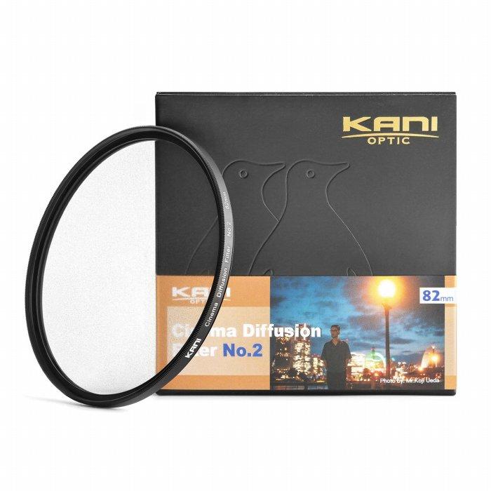 開店記念セール 得られる効果はシネマチック 芯のある柔らかな描写 KANI シネマディフュージョンフィルター No.2 82mm 夜景 ソフトフィルター イルミネーション 送料無料 新品 CDF ポートレート 丸枠