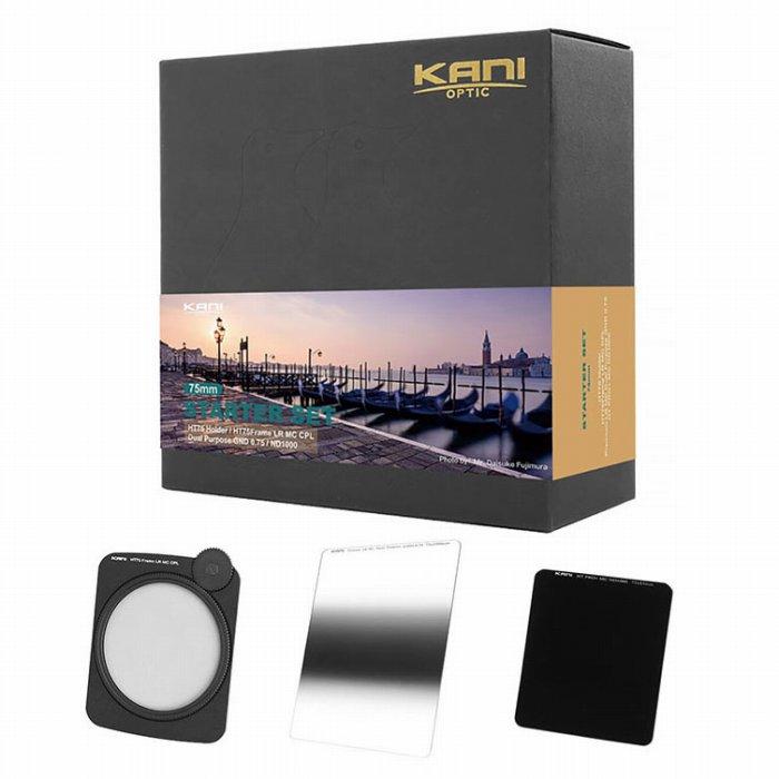 角型フィルター入門に ハーフNDはハード ソフト両対応 新作からSALEアイテム等お得な商品 満載 KANI アウトレット 角型フィルター スターターセット レンズフィルター 75mm幅 角形フィルター 父の日 プレゼント