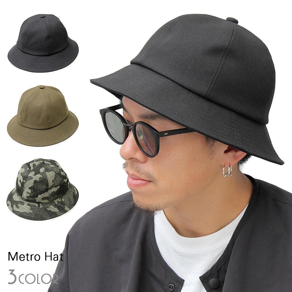 メトロハット バケットハット 帽子 メンズ キャップ 日本製 国産 無地 シンプル アジャスター付き サイズ調整可 ブラック ベージュ カーキ 黒 コーデ ファッション おしゃれ ぼうし