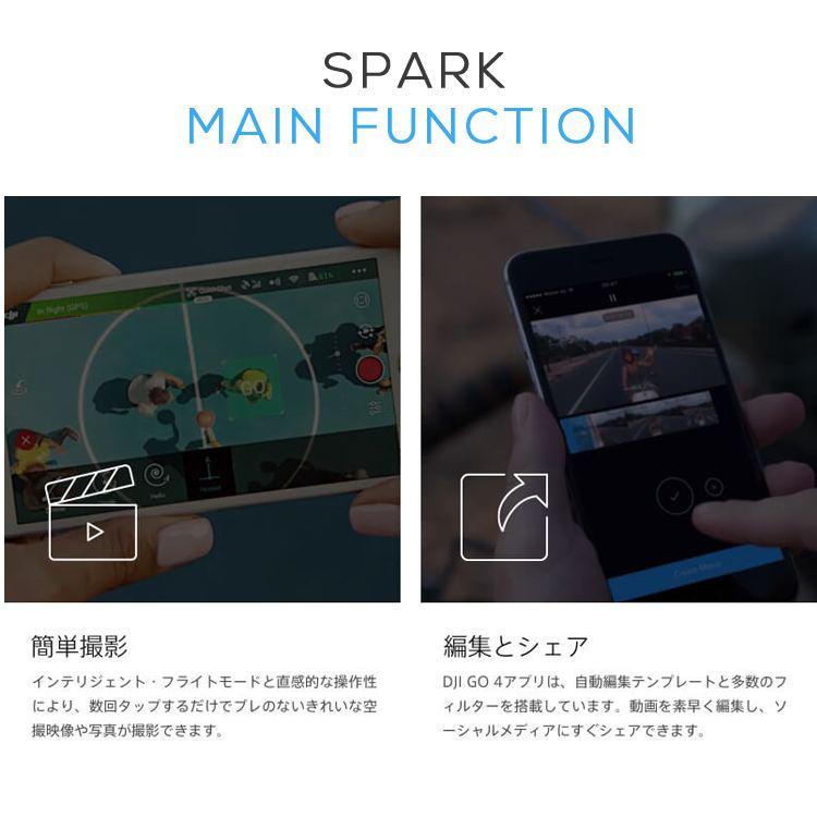 スマホ カメラ FPV カメラ付き ポケットドローン 高性能 iPhone