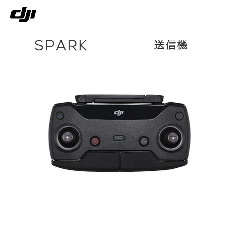 SPARK スパーク 送信機 コントローラー DJI アクセサリー 備品 カスタム セルフィードローン DJI iPhone ポケットドローン カメラ付き FPV スマホ DJI正規代理店